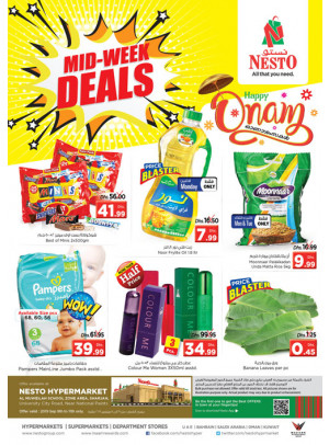 Midweek Deals - Muweilih
