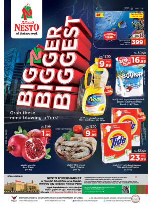 Weekend Grabs - Muweilih, Sharjah