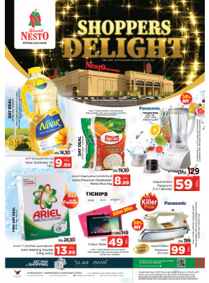Shoppers Delight - Muweilih