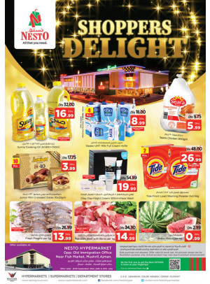 Shoppers Delight - Mushrif