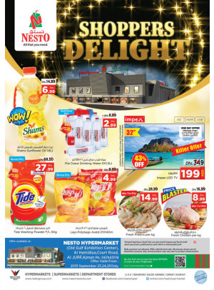Shoppers Delight - Jurf, Ajman