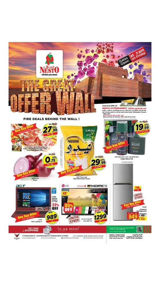 The Great Offer Wall