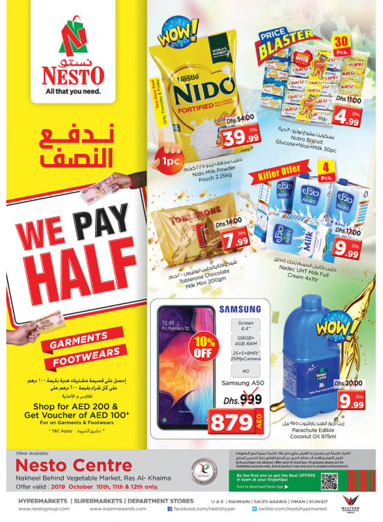 Weekend Grabs - Ras Al Khaima