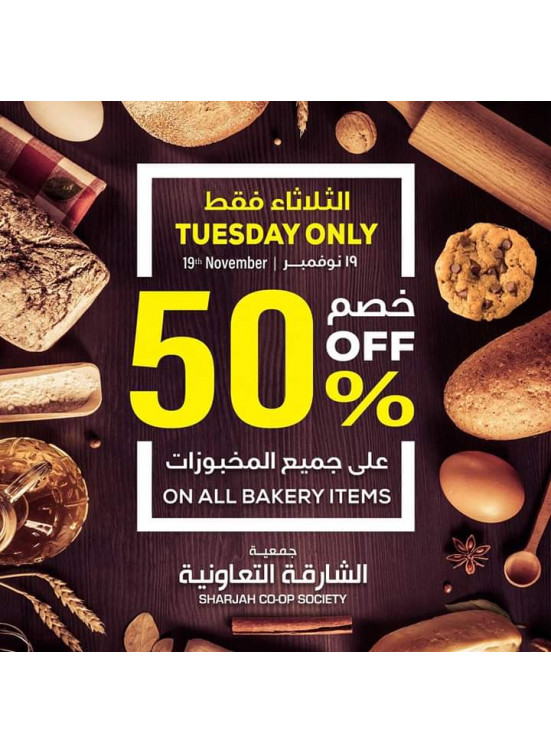 50% Off on All Bakery Items