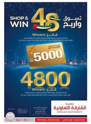 48th National Day Offers - Shop & Win