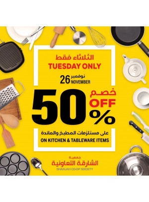 50% Off on Kitchen & Tableware Items