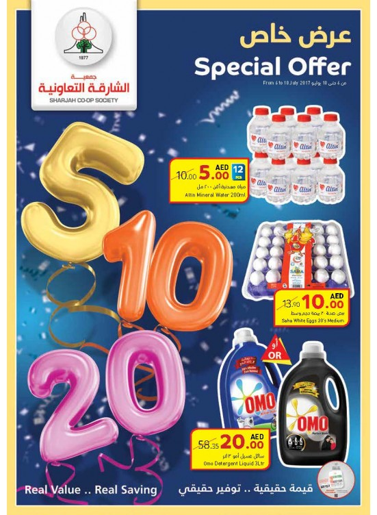 Special Offers 5, 10, 20 Dirhams Only