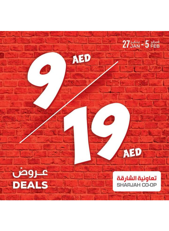 9 To 19 AED Offers