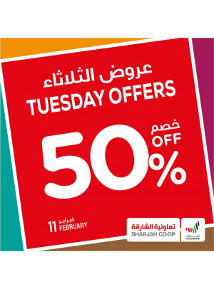 Tuesday Offers - 50% off