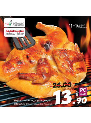 50% OFF on BBQ Whole Chicken