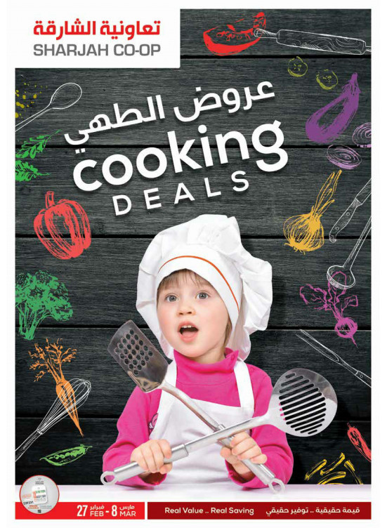 Cooking Deals