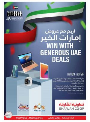 Generous UAE Deals