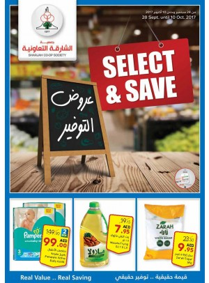 Select & Save Offers