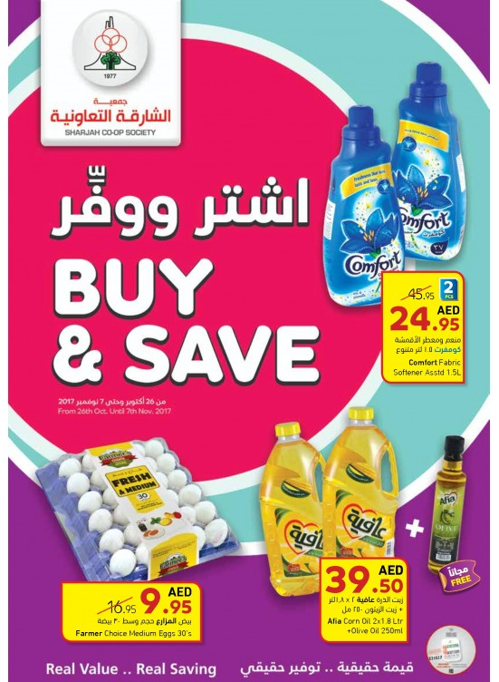 Buy & Save Offers