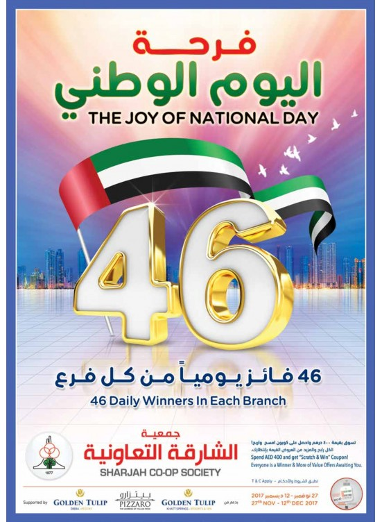 Joy of National Day Offers