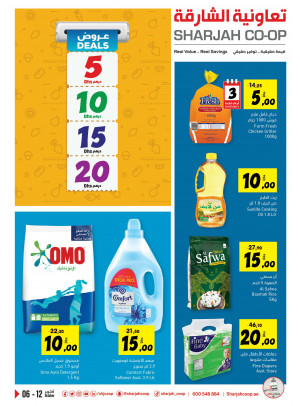 Below 20 AED Deals