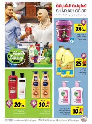 Health and Beauty Offers