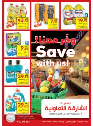 Save With Us Offers