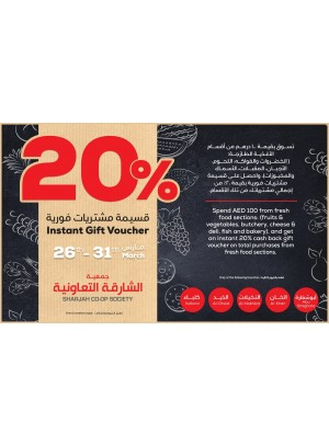 20% Instant Gift Voucher on Total Purchases from Fresh Food Sections