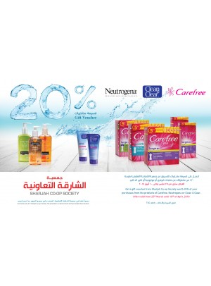 20% Instant Gift Voucher on Your Purchases from Carefree, Neutrogena or Clean&Clear Products