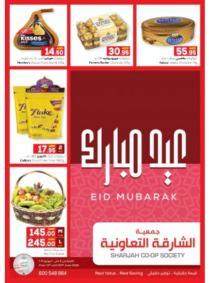WOW Eid Mubarak Offers