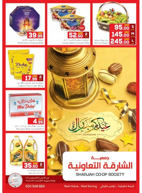 Amazing Eid Adha Mubarak Offers