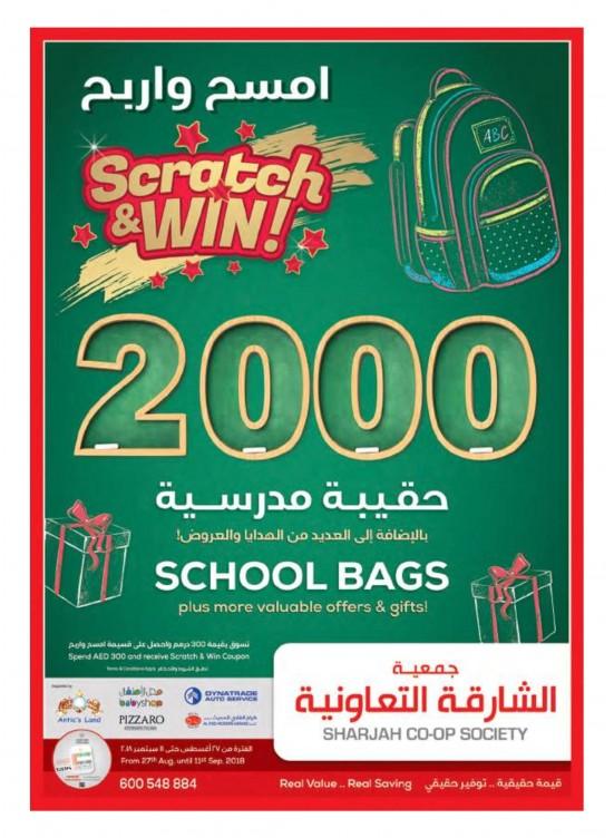 Scratch & Win Offers