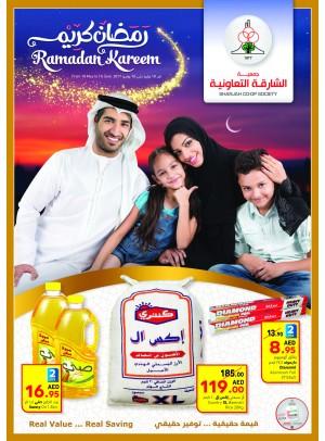 Ramadan Huge Offers