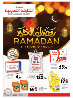 The Month of Giving