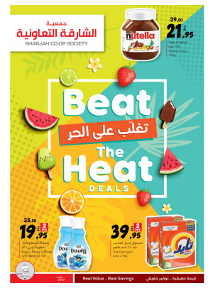 Beat The Heat Deals