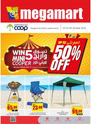 Up To 50% Off - Megamart