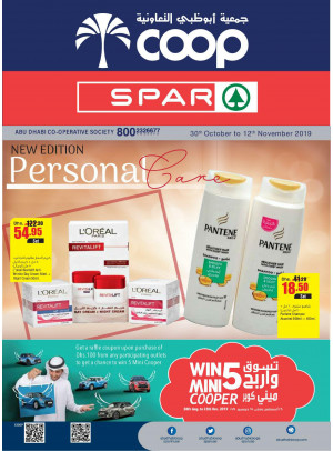 Personal Care Offers - Adcoops & Spar