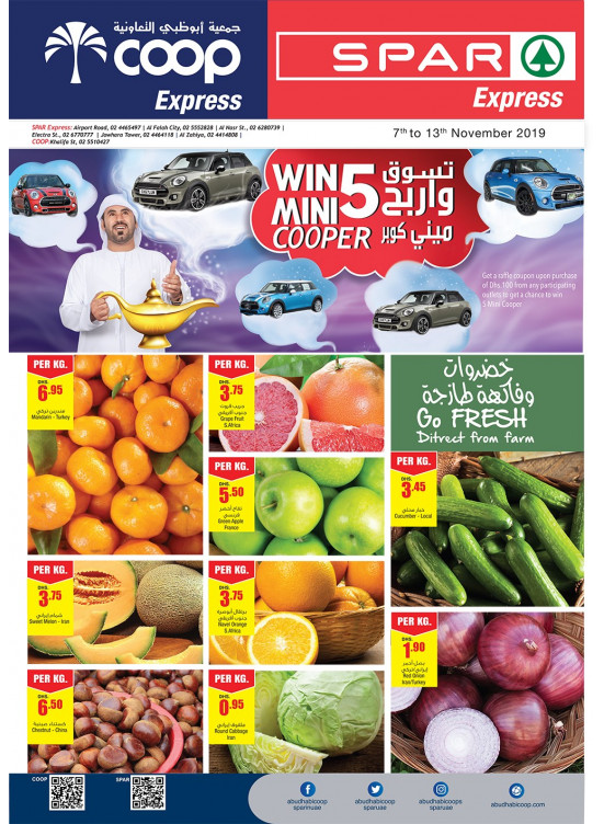 Amazing Offers - Coop Express & Spar Express