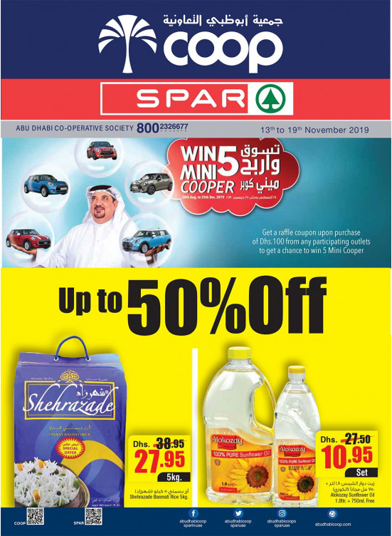 Up To 50% Off - Adcoops & Spar