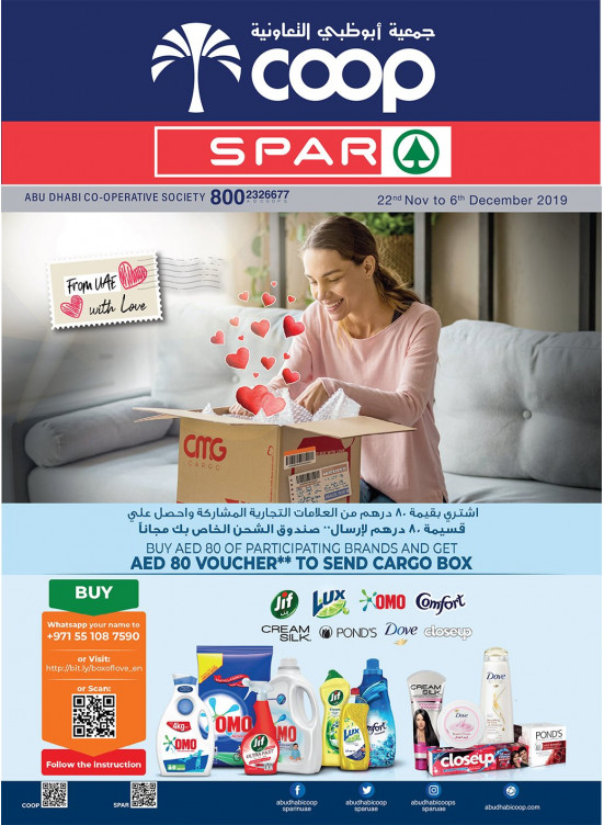 Special Offers - Adcoops & Spar