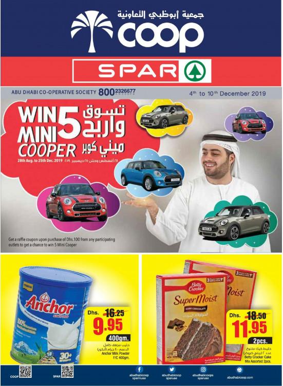 Big Offers - Adcoops & Spar