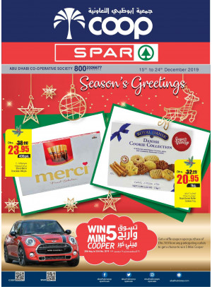 Season's Greetings - Adcoops & Spar