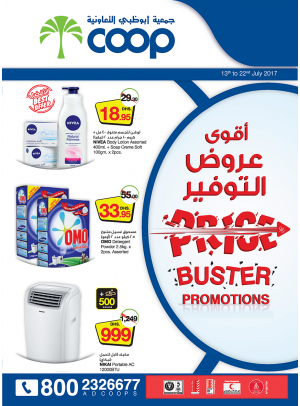 Price Buster Promotions