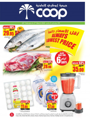 Always Lowest Price
