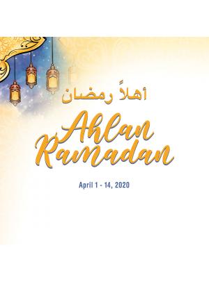 عروض شهر رمضان المبارك المدهشة