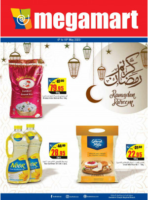 Amazing Ramadan Offers - Megamart