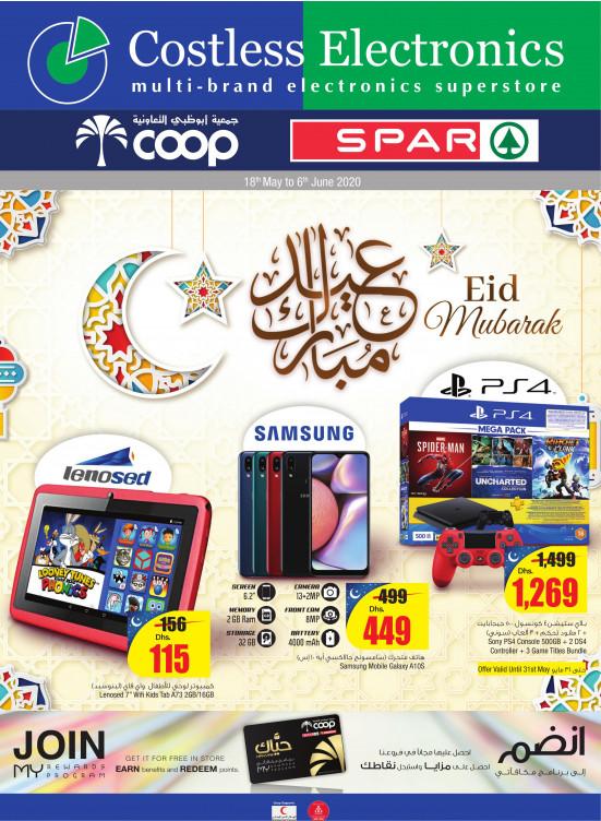 Costless Electronics - Eid Mubarak Offers