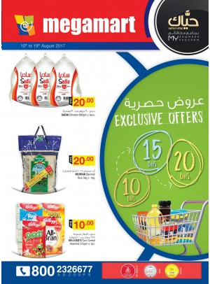 Exclusive Offers 10, 15, 20 DHS - Megamart