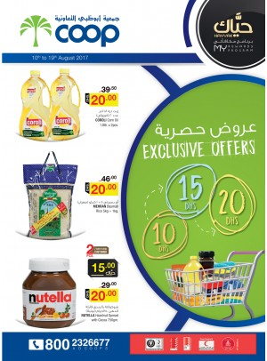 Exclusive Offers 10, 15, 20 DHS - Adcoops