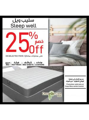 25% Off on Bedroom Accessories - Coop Mina Center