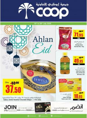 Ahlan Eid Offers