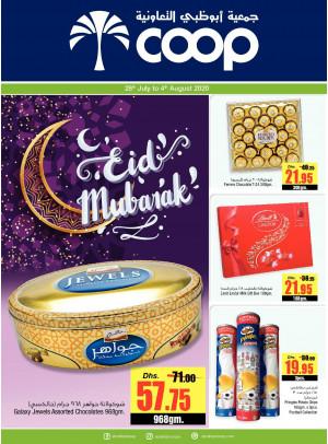 Eid Mubarak Offers - Adcoops