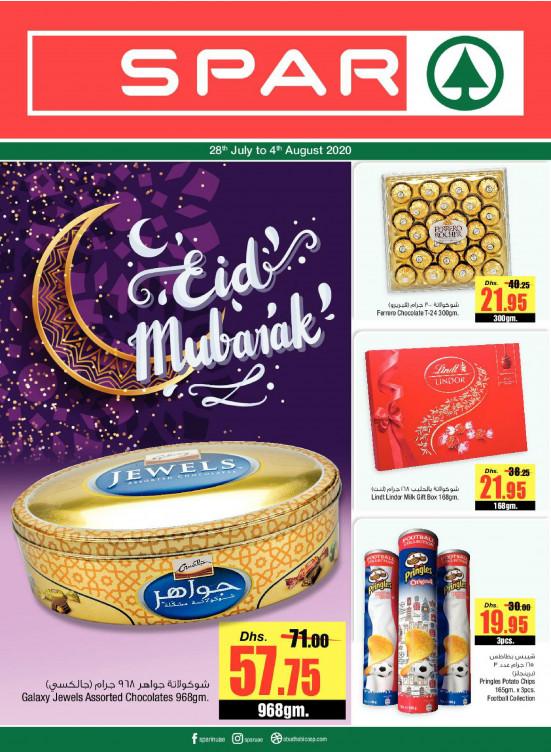 Eid Mubarak Offers - Spar
