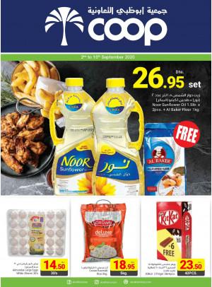 Best Deals - Adcoops