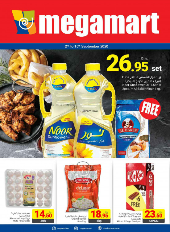 Best Deals - Megamart